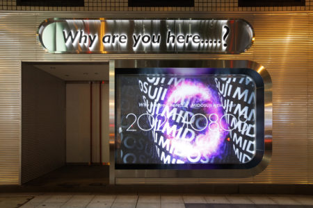 Why are you here…..? 御堂筋店